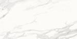 Ступень из керамогранита Calacatta Superb pol.