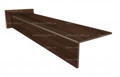 Купить ступень из керамогранита Wood Classic Venge