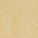 Купить Керамогранит Charme Floor 600x600 в интернет магазине Red Plit