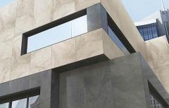 Купить Керамогранит Kutahya Atlantis White Rectified Lappato для лестниц и фасадов