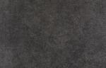 Купить Керамогранит Arc 600х1200 со скидкой по цене производителя