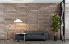 Купить Керамическая плитка Serra Cosmo 524