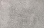 Купить Керамогранит Kutahya Коллекция Dolmen Sand Rektifiyd в интернет магазине Red Plit
