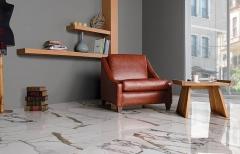 Купить Керамогранит Коллекция Natural Stone Havana White в интернет магазине Red Plit