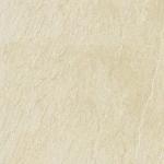 Купить Керамогранит Touchstone 450x450 в интернет магазине Red Plit