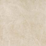 Купить Керамогранит Supernova Stone Floor 600x600 в интернет магазине Red Plit