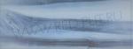 Купить ступени из керамогранита Коллекция Kauri Azure под дерево с матовой поверхностью