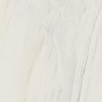 Купить Керамогранит Charme Extra 590x590 в интернет магазине Red Plit