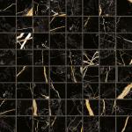 Купить Керамогранит Charme Extra Lux мозаика 292x292 в интернет магазине Red Plit