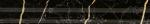 Купить Керамогранит Charme Extra London Cerato бордюр 300x50 в интернет магазине Red Plit