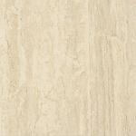 Купить Керамогранит Travertino Floor 590x590 в интернет магазине Red Plit