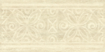 Купить Керамогранит Travertino Floor Eden бордюр 600x300 в интернет магазине Red Plit