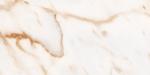 Купить Керамогранит Carrara / Каррара 1200x600 в интернет магазине Red Plit