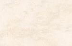 Купить Керамогранит Коллекция Stonage Serarock в интернет магазине Red Plit