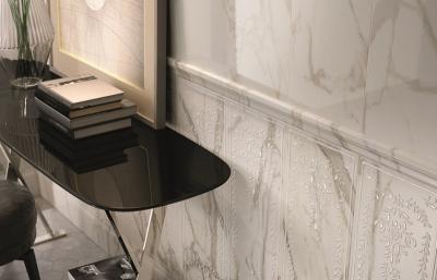 Купить Керамогранит Charme Evo Floor Alzata бордюр 200x20 в интернет магазине Red Plit