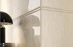 Купить Керамогранит Travertino Floor London вставка 50x20 в интернет магазине Red Plit