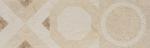 Купить Керамогранит Коллекция Natural Stone Valor в интернет магазине Red Plit