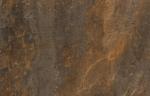 Купить Керамогранит Kutahya Коллекция Vezuv Brown Rectified Polished Nano в интернет магазине Red Plit