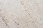 Купить на сайте Red plit Керамогранит Коллекция Tigrato